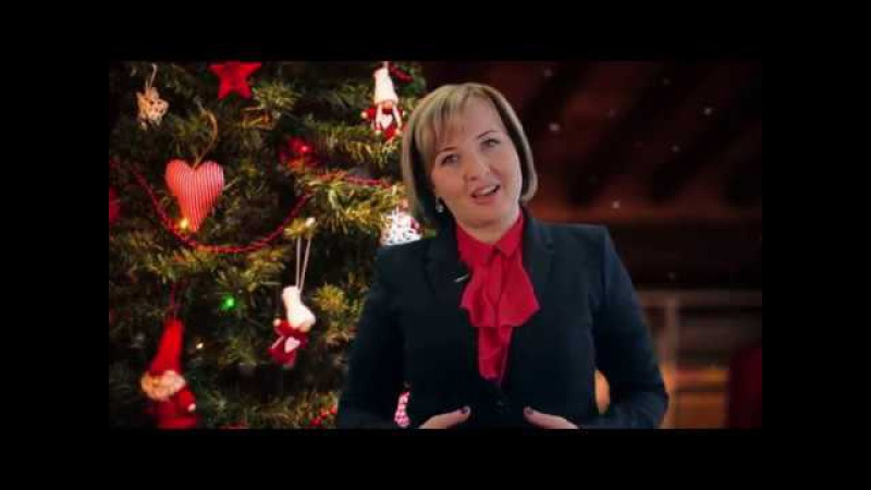 Директор по развитию Алёна Фомичёва поздравляет всех с Новым Годом