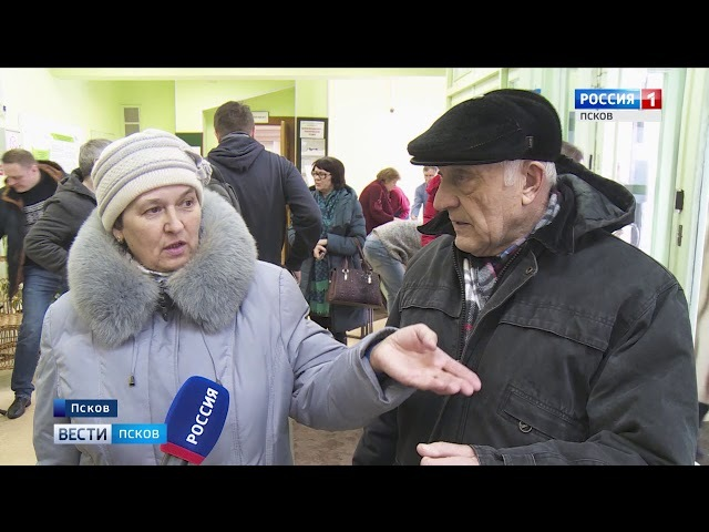 Вести-Псков 21.03.2018 14-40
