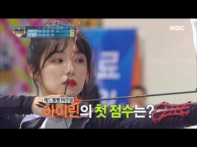 [Idol Star Athletics Championship] 아이돌스타 선수권대회 2부 - TWICE TZUYU -RedVelvet Irene 20180215
