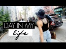 A DAY IN MY LIFE: Single and Living in New York City | VLOG 1