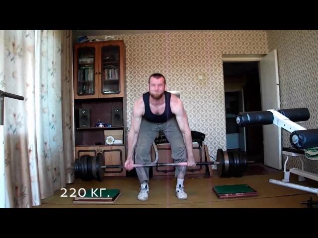 AWPC 2014 Становая тяга 220 кг х4 вес 90 кг За 2 недели до Турнира