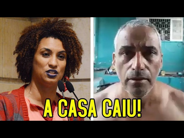 A casa caiu! Cidadão da favela entrega o jogo sobre o assasinato da vereadora