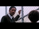 Inspirational Quote from the movie The Pursuit of Happyness