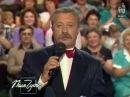 Поле чудес (1-й канал Останкино, 16.09.1994)