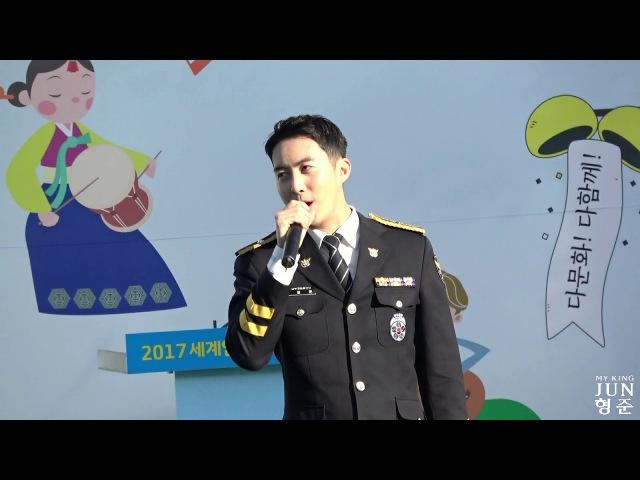 171029 김형준 Kimhyungjun 경기남부경찰홍보단 내머리가 나빠서