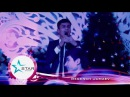 Begench Jumaev - Farida [Karnaval] 2017 | Бегенч Жумаев - Фарида [Карнавал] 2017