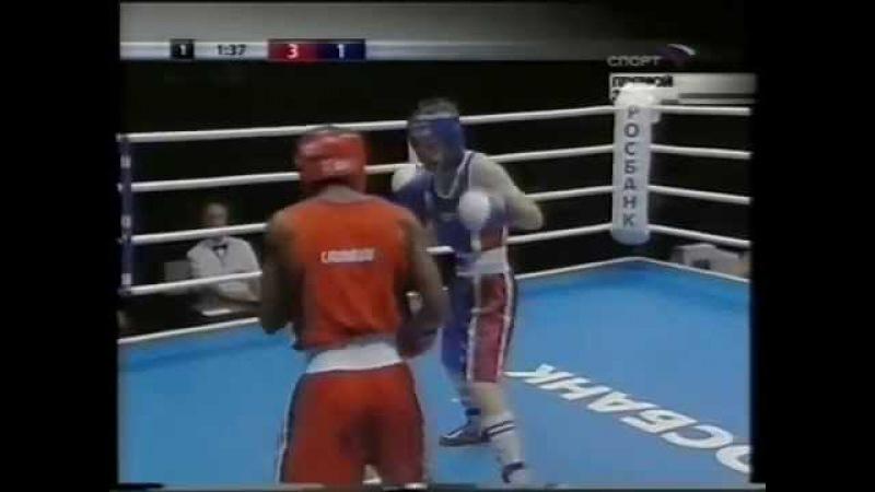 Guillermo Rigondeaux CUB vs Murat Aiyrmasov KAZ - Boxing World Cup Thailand 2005