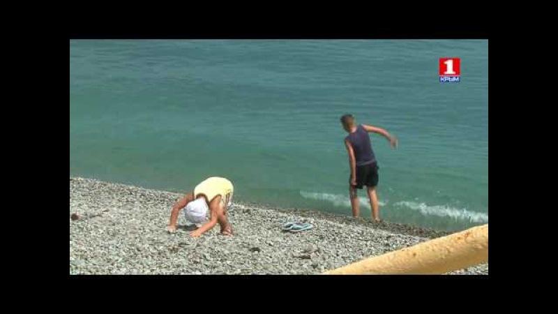 Отдыхай в Крыму. Большая Ялта 1