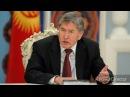 Японимал что Назарбаевникогданепростит  Атамбаевосвоих поступках
