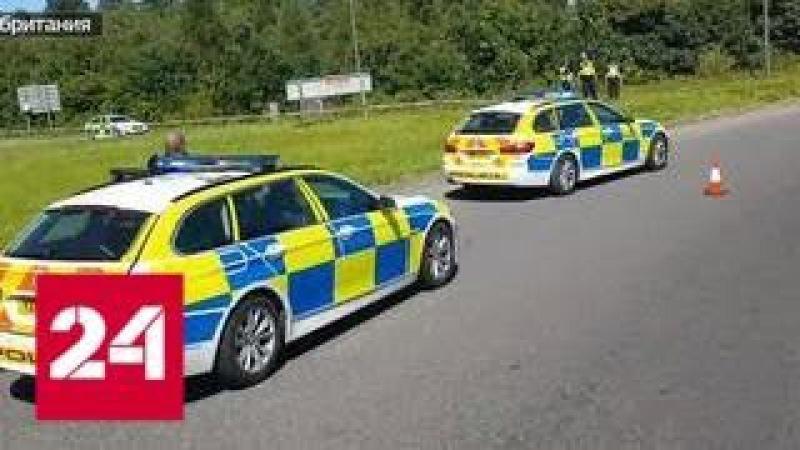 В Англии пьяных водителей приравняют к убийцам - Россия 24