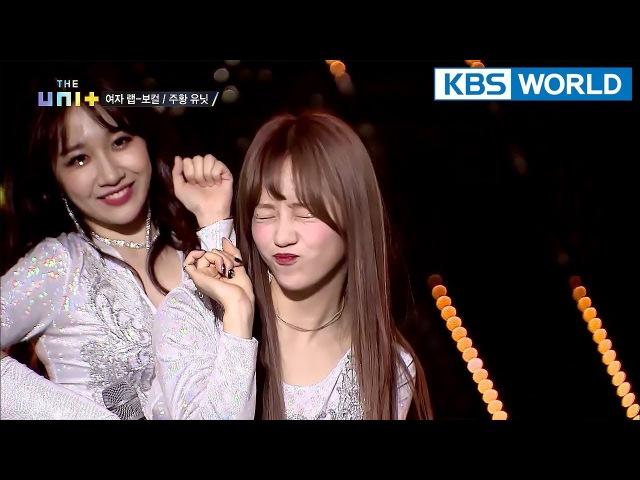Female Rap Vocal Unit Orange - Who's your mama? (original: J.Y. Park) [The Unit/2018.01.25]