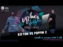 KEFTON vs POPPIN C | CLASSIC SKILLZ | HipHop vs Popping Batlle