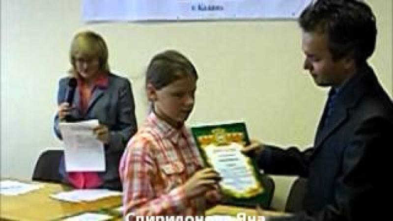 Награждение победителей быстрые шахматы Казань 2012