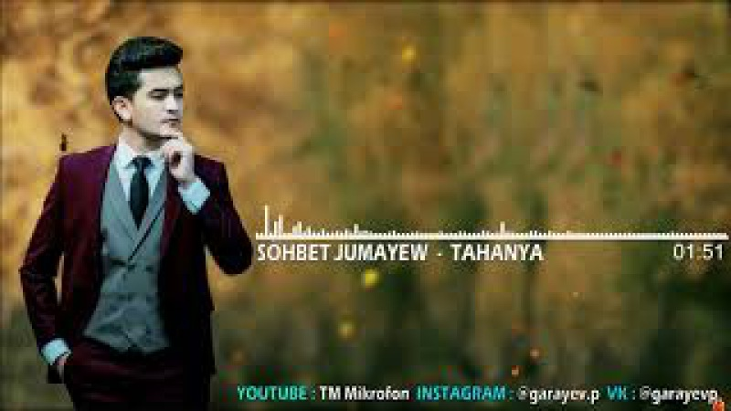 SOHBET JUMAYEW TAHANIYA 2017 new AUDIO