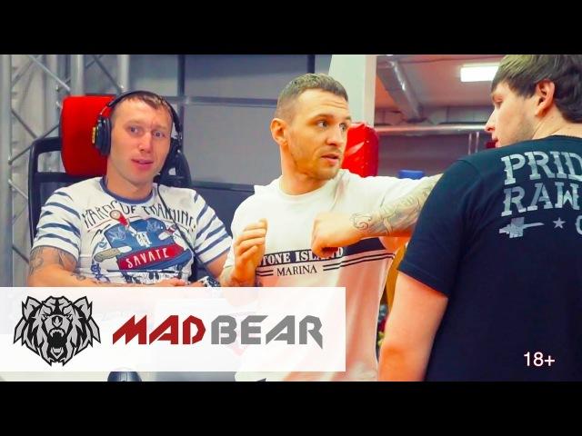 Как наносить удар локтем? Интервью на радио с Андреем Сироткиным. Как заметить чемпиона?
