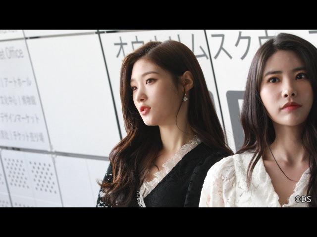 180322 다이아-정채연기희현-서울패션위크 로맨시크 디자이너