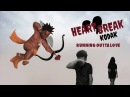 Kodak Black - Running Outta Love Official Audio