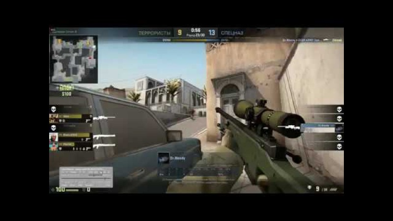 AWP Clutch 4 vs 1 (By Dr.Woody)