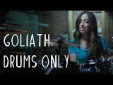 NEW DRUMS ONLY KARNIVOOL - GOLIATH - DRUM COVER BY MEYTAL COHEN