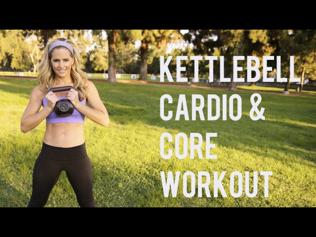BodyFit By Amy - 30 Minute Kettlebell Cardio Core Workout | Тренировка для кора с гирей