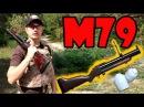 M79 Blooper страйкбольный гранатомет Grenade Launchers