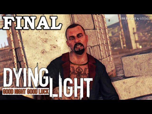 Dying Light (PS4) Прохождение 43: Клиника и бой с Раисом (Финал)