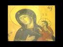 Исцеления от иконы Богородицы Нечаянная радость