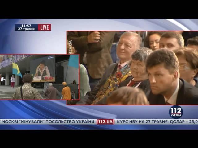 27 мая 2016 Савченко об украинском языке: Я не считаю, что надо что-то всем навязывать