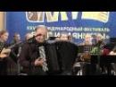 Вячеслав Семёнов. Фантазия на тему Я. Френкеля Калина красная памяти В. Шукшина