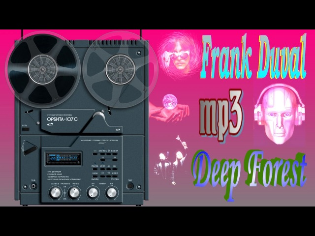 FrankDuval and DeepForest RmX