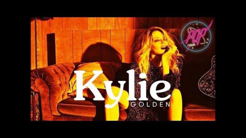 Kylie Minogue pone fecha, portada y contenido a Golden su 14º disco