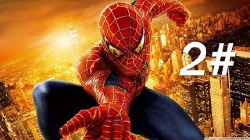 350 Под Прохождение Spider Man 2 The Game. Часть 2