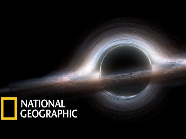 Черная дыра - монстр Млечного Пути (National Geographic HD)
