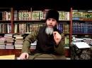 Развеивание сомнений Муфтий Салахь Межиев CHE