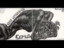 1971 Comus First Utterance Full album