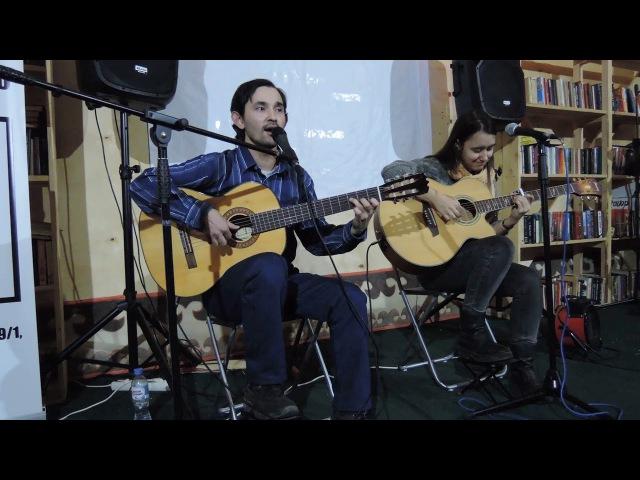 Дуэт ФАРА — Дом (П. Пиковский cover)