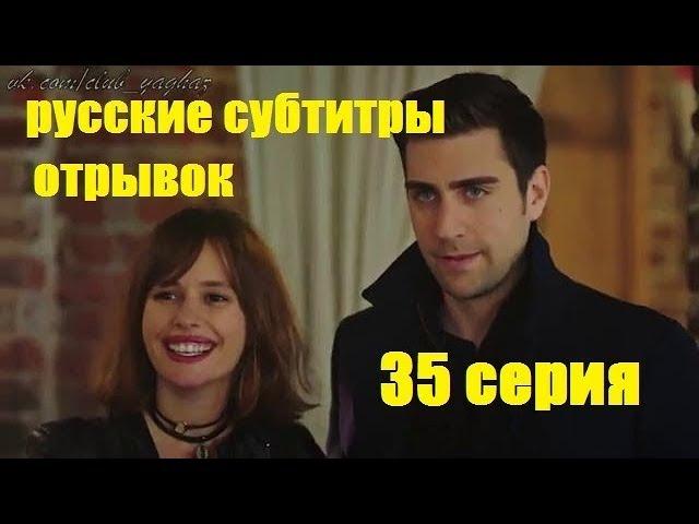 ГОСПОЖА ФАЗИЛЕТ И ЕЕ ДОЧЕРИ 35 серия 1 отрывок русские субтитры