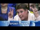 Закон о реинтеграции Донбасса Время покажет Выпуск от 19 01 2018