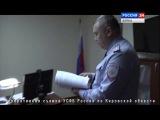 задержание начальника УГИБДД  (ГТРК Вятка)