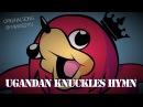 UGANDAN KNUCKLES NEW HYMN ► DO YOU KNOW DE WAE SONG