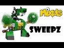 Лего Миксели Мультик Lego Mixels Series 9 Trashoz Sweepz 41572 Миксель Мусорщик Лего Мультики