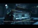 Dead Space 3 - Глава 14: Всему своё место