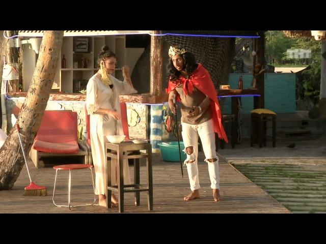 Дом-2: Конкурс сценок Счастливая семейная жизнь из сериала Дом 2. Остров любви см...