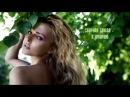 Сборная Союза - Я Умираю 🎵 Sbornaja Sojüza – Ja Umirajü 🎵 Красивые Русские Песни для Души 2017