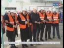 В Чувашии на базе Химпрома начнут производство гипохлорида кальция