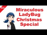 MIRACULOUS LADYBUG Christmas Special Je taime en secret song french [RusLyric ]