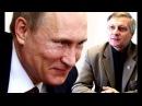 Почему к Путину как по команде летят президенты со всего мира. Аналитика Валерия Пякина.