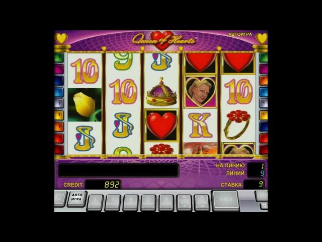 Обзор игрового автомата Queen Of Hearts (Королева Сердец) в онлайн казино ГаминаторСло ...