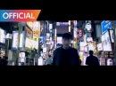 뮤지 Muzie - 떠나보낼수없어 I cant let you go Feat. 스페이스 카우보이 Space Cowboy MV