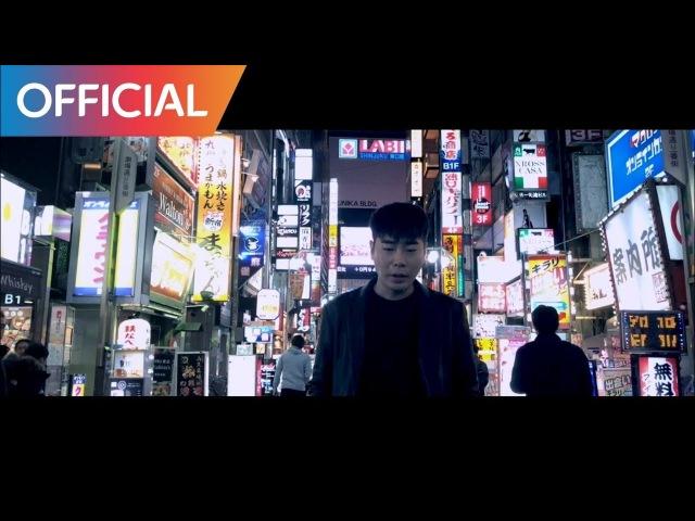 뮤지 (Muzie) - 떠나보낼수없어 (I cant let you go) (Feat. 스페이스 카우보이 (Space Cowboy)) MV